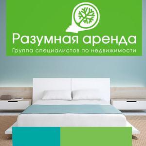 Аренда квартир и офисов Ольховатки