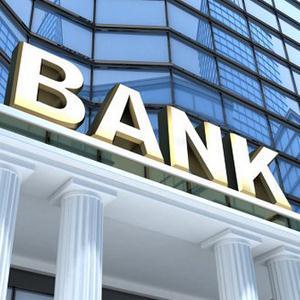 Банки Ольховатки