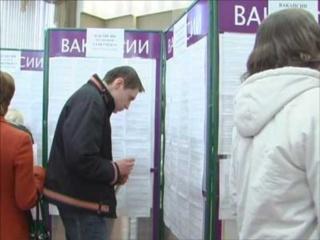 Центры занятости Ольховатки