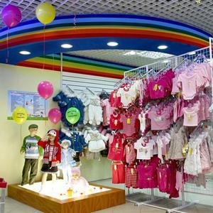 Детские магазины Ольховатки