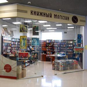 Книжные магазины Ольховатки
