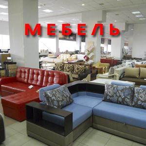 Магазины мебели Ольховатки