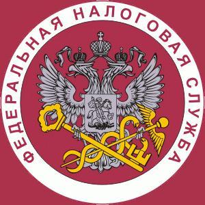 Налоговые инспекции, службы Ольховатки