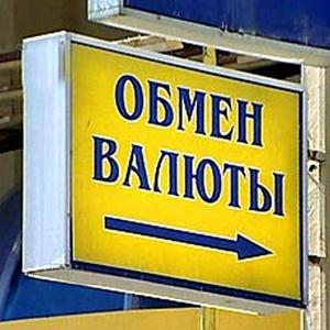 Обмен валют Ольховатки
