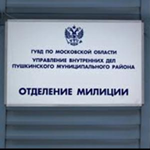 Отделения полиции Ольховатки