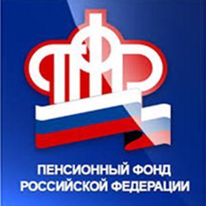 Пенсионные фонды Ольховатки