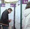 Центры занятости в Ольховатке