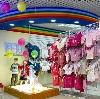 Детские магазины в Ольховатке