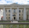 Дворцы и дома культуры в Ольховатке
