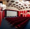 Кинотеатры в Ольховатке
