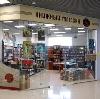 Книжные магазины в Ольховатке