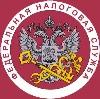 Налоговые инспекции, службы в Ольховатке