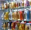 Парфюмерные магазины в Ольховатке