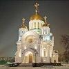 Религиозные учреждения в Ольховатке