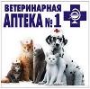 Ветеринарные аптеки в Ольховатке