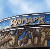 Зоопарки в Ольховатке