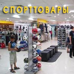 Спортивные магазины Ольховатки