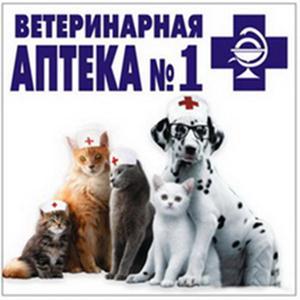 Ветеринарные аптеки Ольховатки