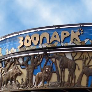 Зоопарки Ольховатки
